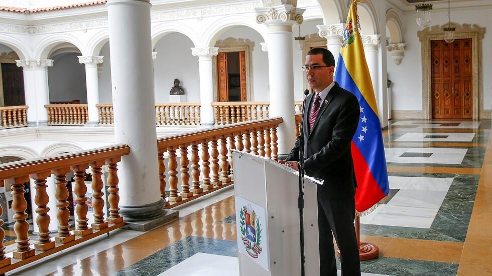حكومة فنزويلا: هناك خطر تدخل عسكري في بلادنا