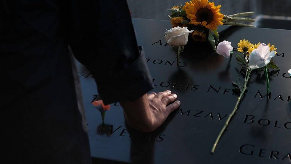 النصب التذكاري لضحايا هجوم 11 سبتمبر (صورة من الأرشيف)
