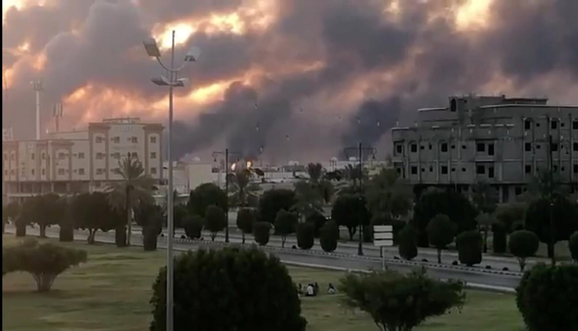 انفجارات في معملين لأرامكو بعد هجوم بطائرات مسيرة