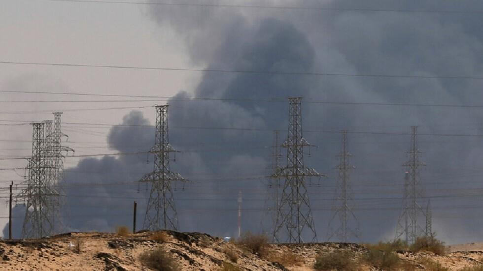 إدانات دولية لهجوم الحوثيين على مصافي تكرير النفط السعودية