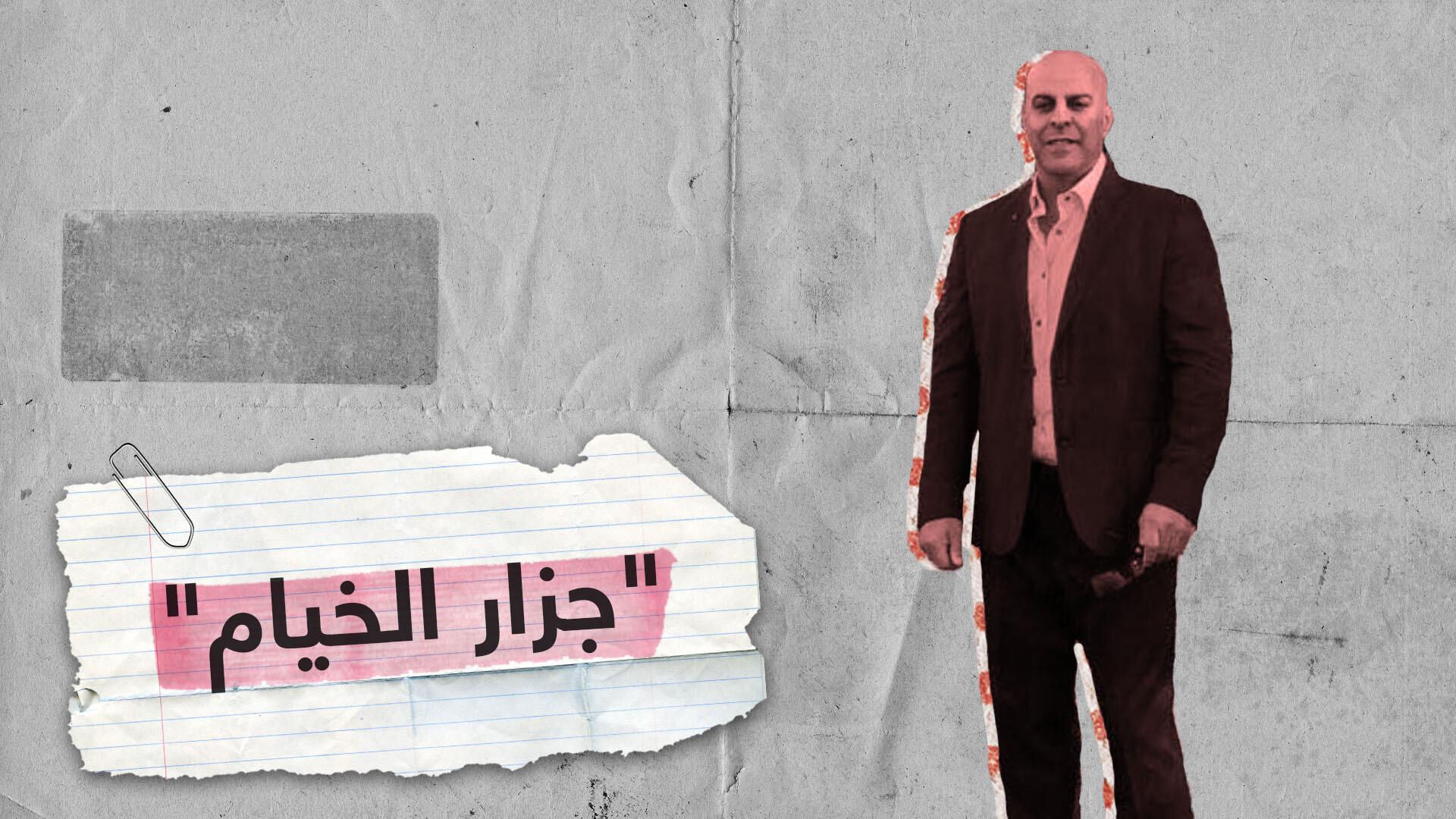"""""""جزار الخيام"""" يعود إلى لبنان.. ما قصته؟"""