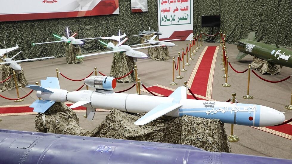 صواريخ وطائرات مسيرة حوثية