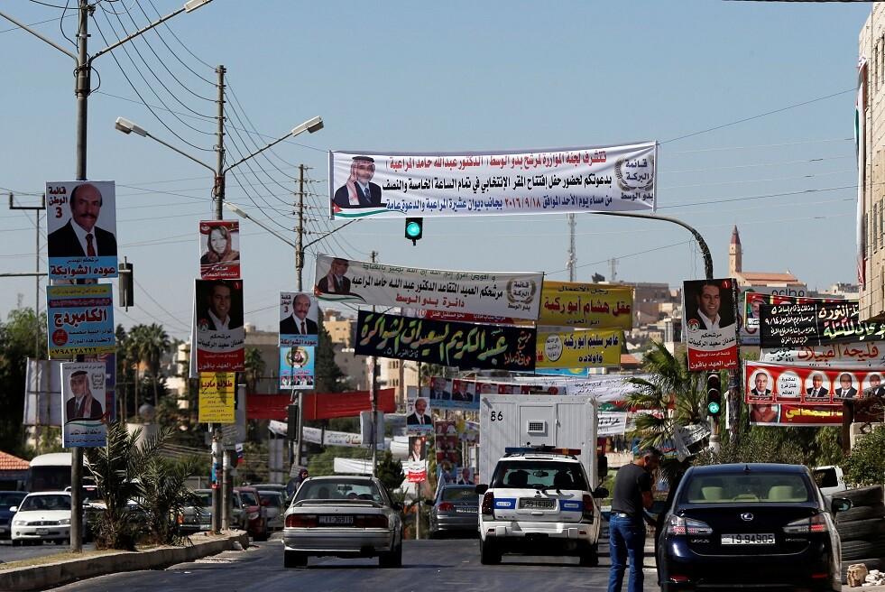 وفد اقتصادي سوري يزور