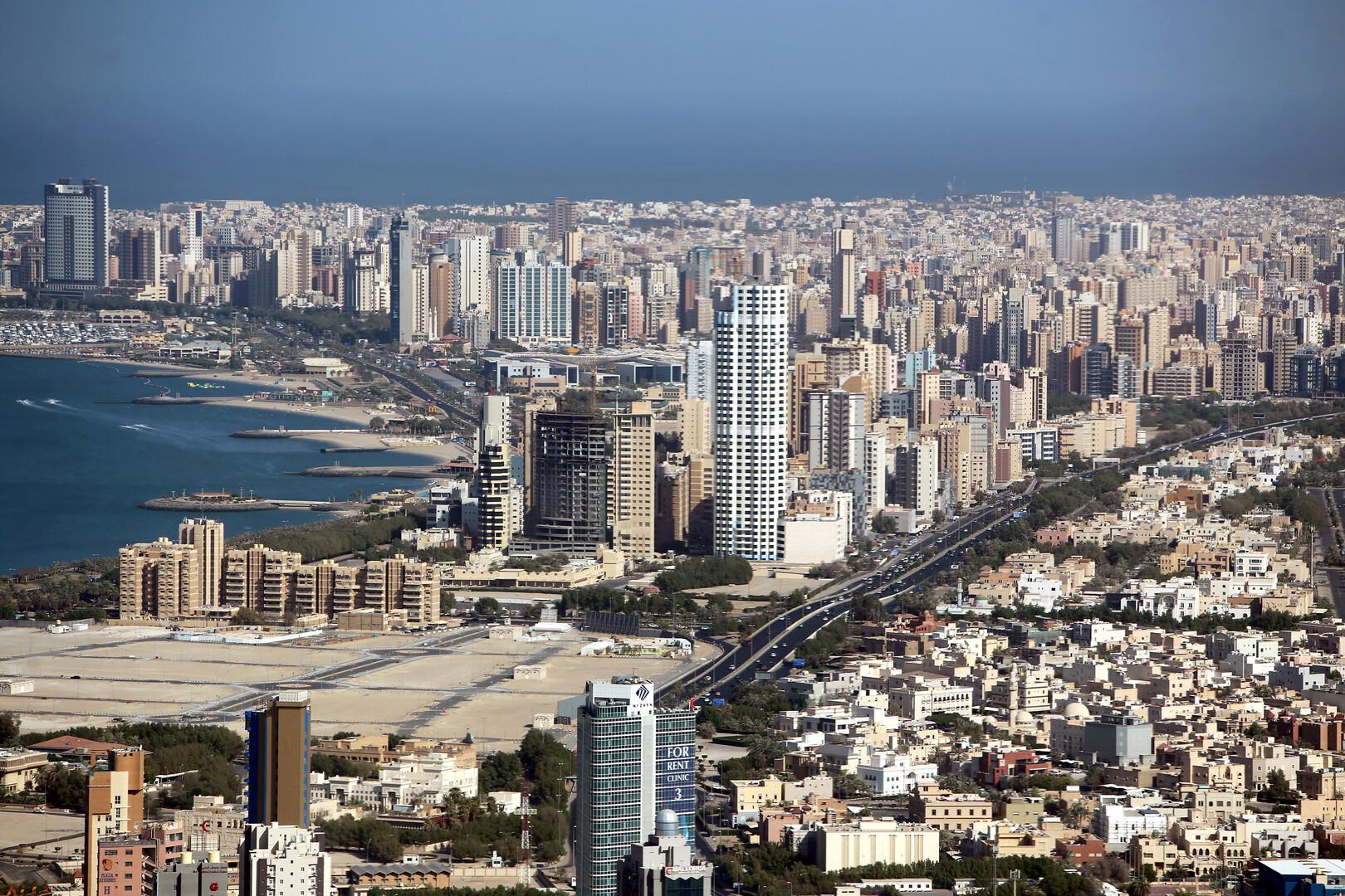 الكويت تشدد الإجراءات الأمنية حول مواقعها الحيوية عقب اختراق طائرة مسيرة أجواء البلاد