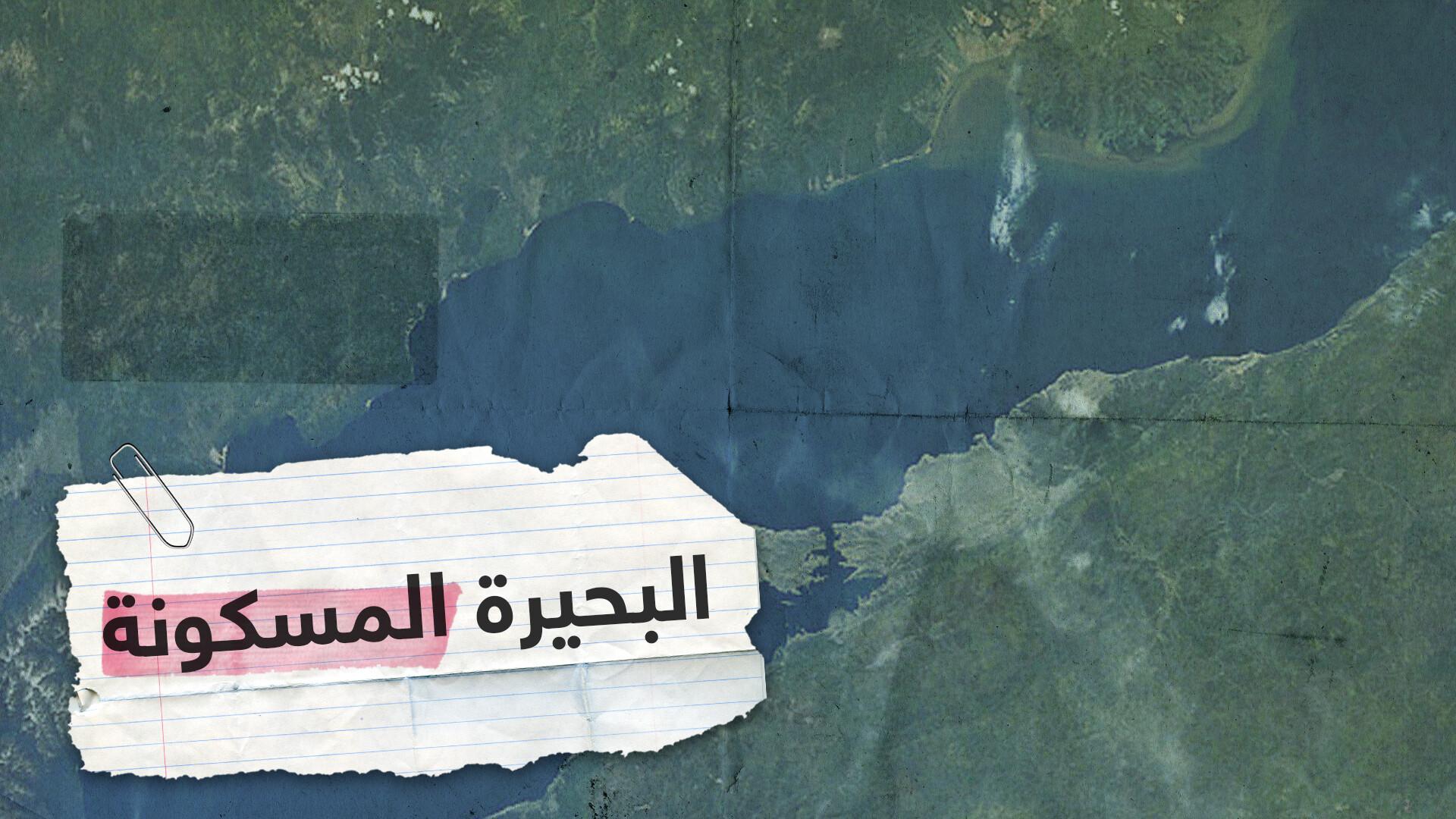 """بايكال.. أقدم وأكبر بحيرة """"مسكونة"""" في العالم"""