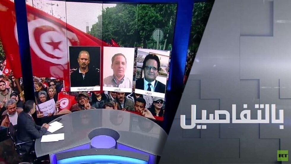 انتخابات تونس.. ماذا سيتغير؟