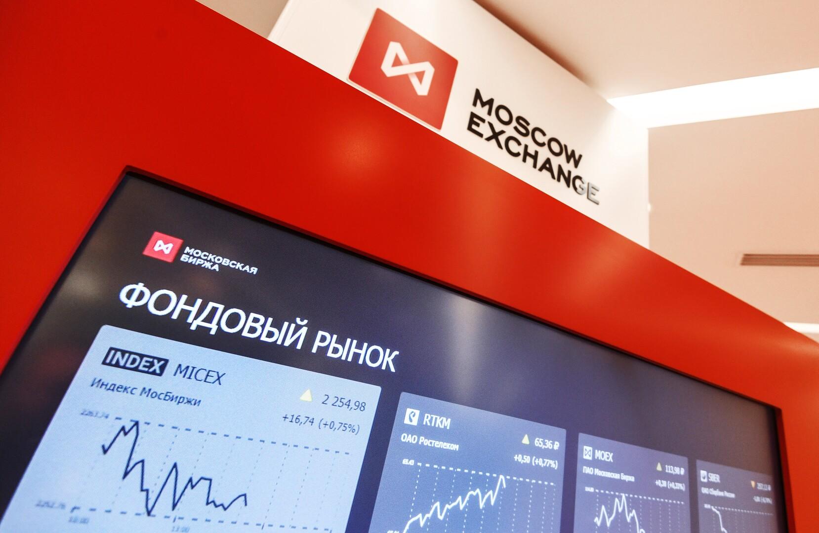 ارتفاع القيمة السوقية لشركات النفط الروسية بعد صعود أسعار الخام