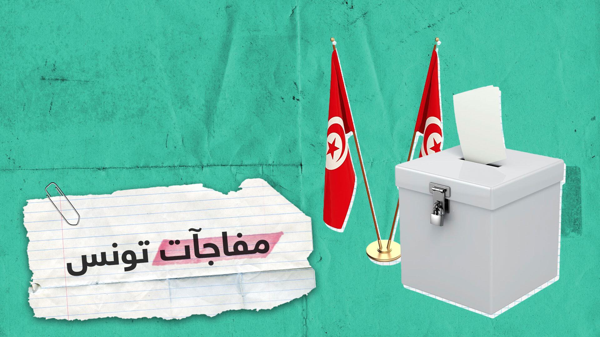 من هما قيس سعيد ونبيل القروي اللذن تصدرا السباق الرئاسي في تونس؟