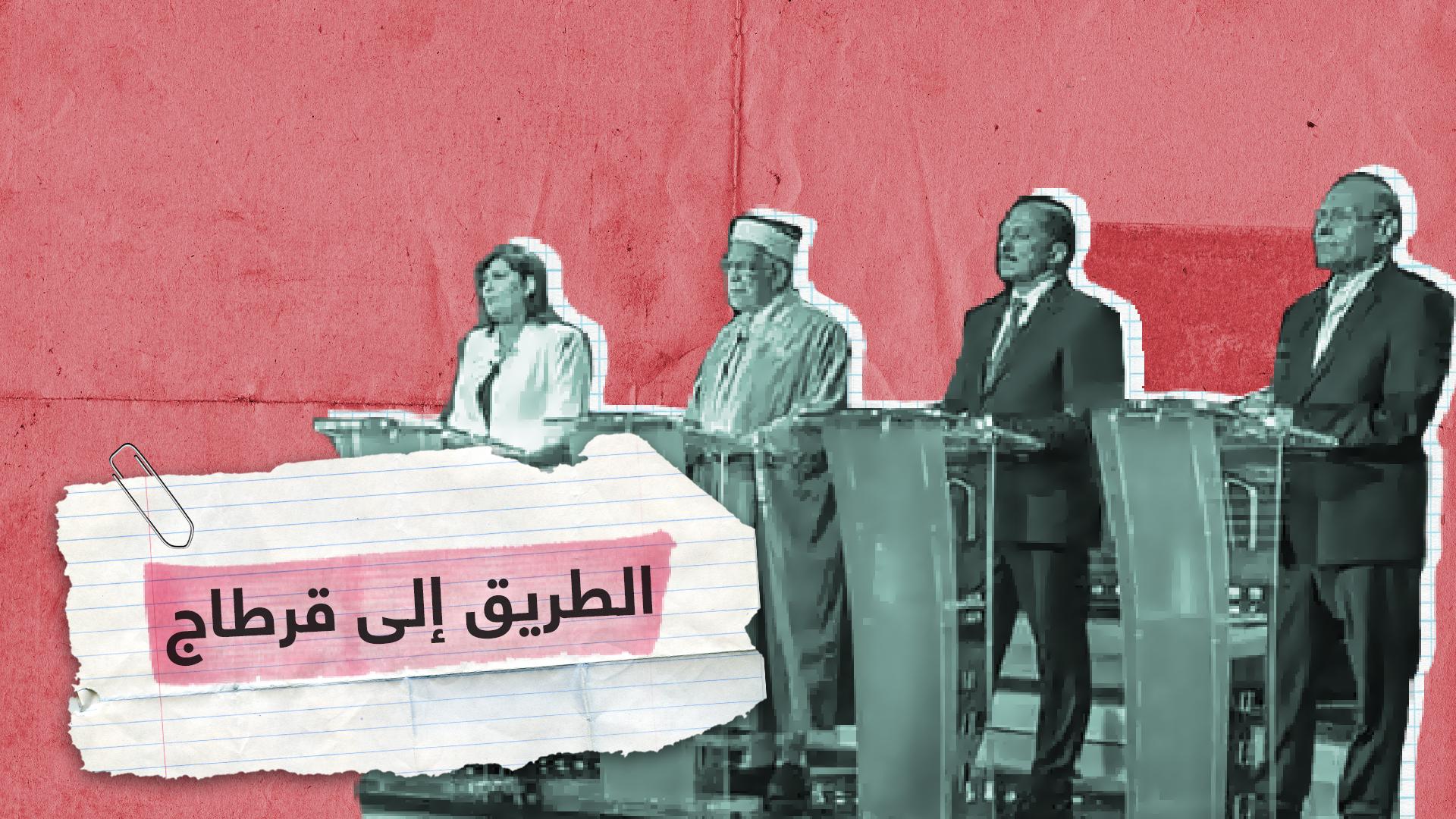 مناظرات الرئاسة في تونس بعيون شبابها.