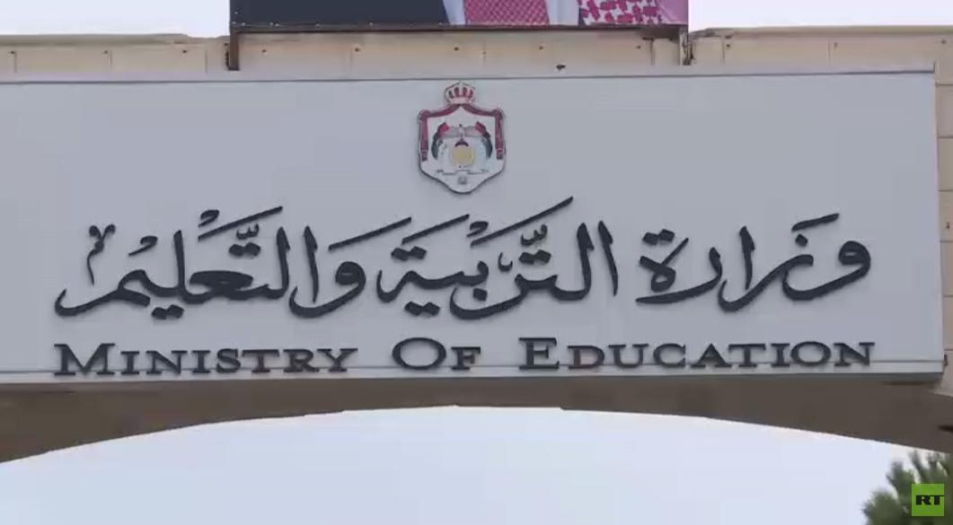 الأردن.. إضراب المعلمين في أسبوعه الثاني
