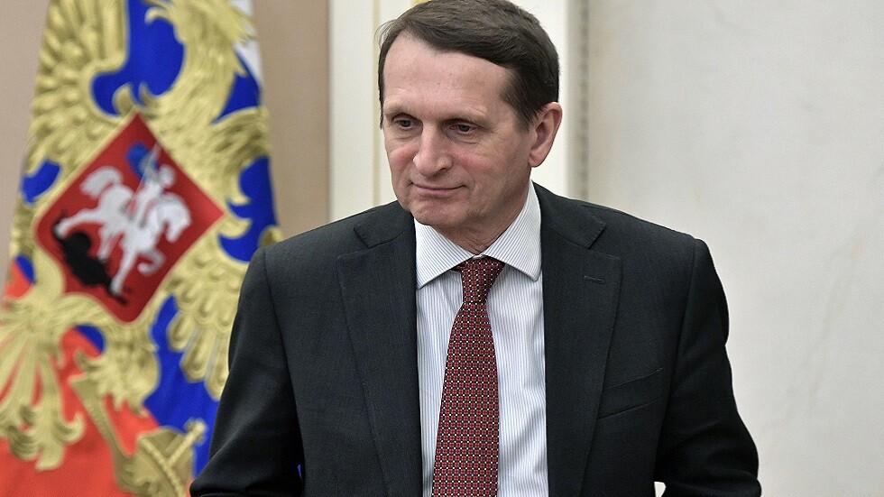 رئيس جهاز الاستخبارات الخارجية الروسية سيرغي ناريشكين