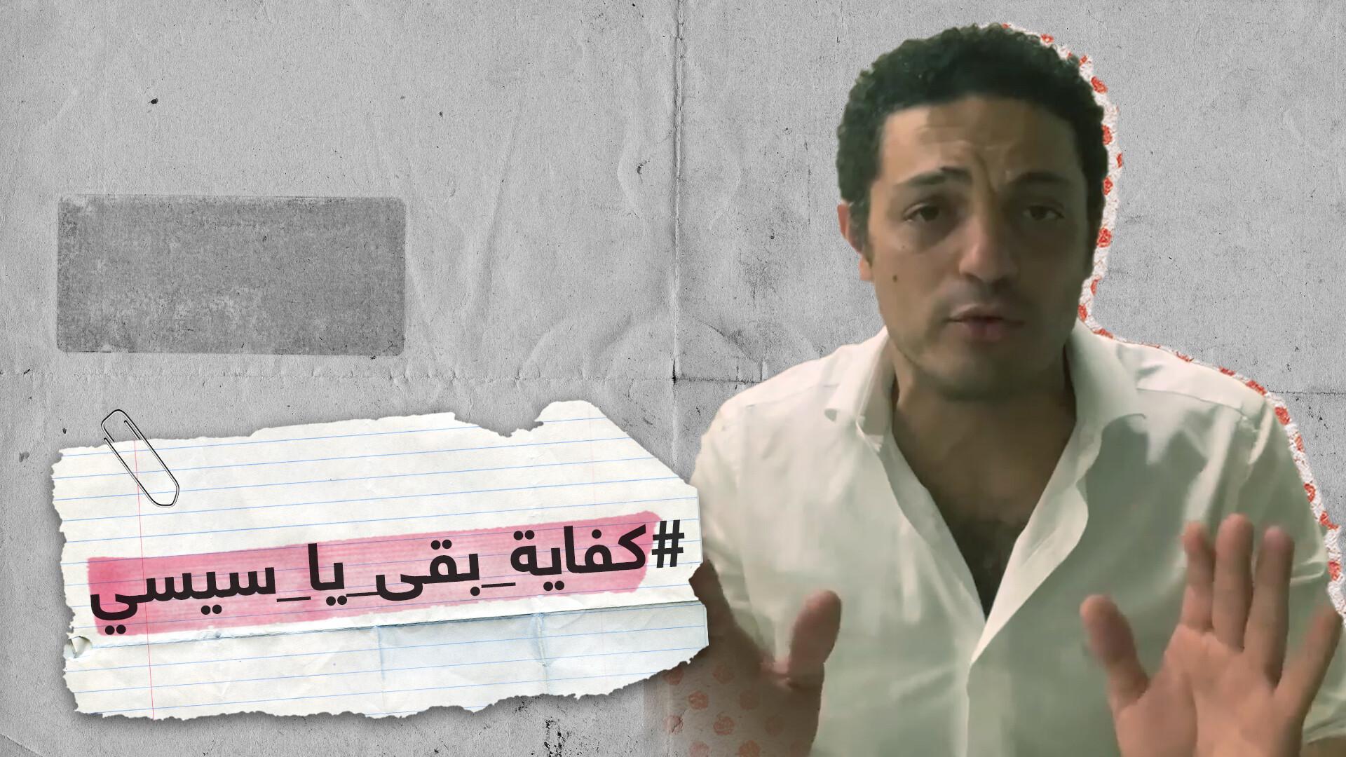 على تويتر.. هاشتاغات تطالب برحيل السيسي وأخرى تدافع عنه