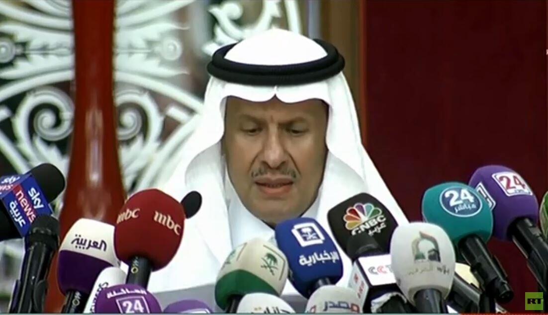 وزير الطاقة السعودي: نعمل على معرفة العقل المدبر للهجوم على