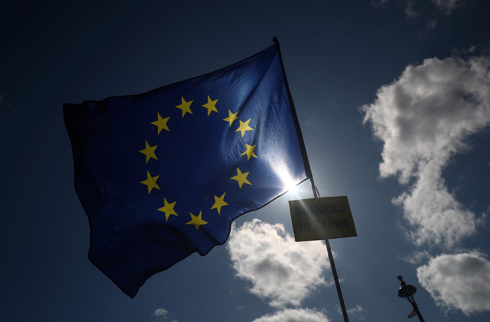 أوروبا تقف أمام خيارين