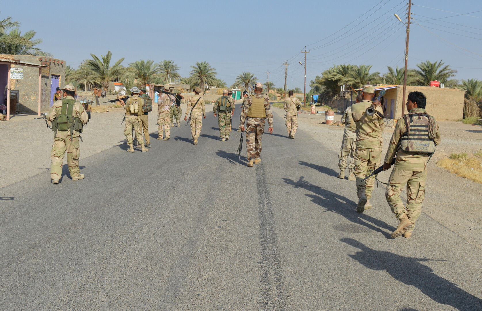 العراق.. انطلاق عمليات