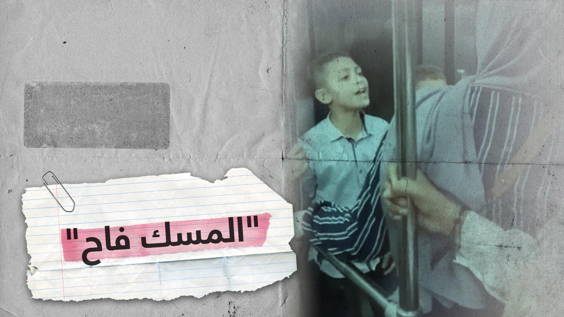 متداول.. طفلان ينشدان بطريقة رائعة داخل مترو الأنفاق في مصر