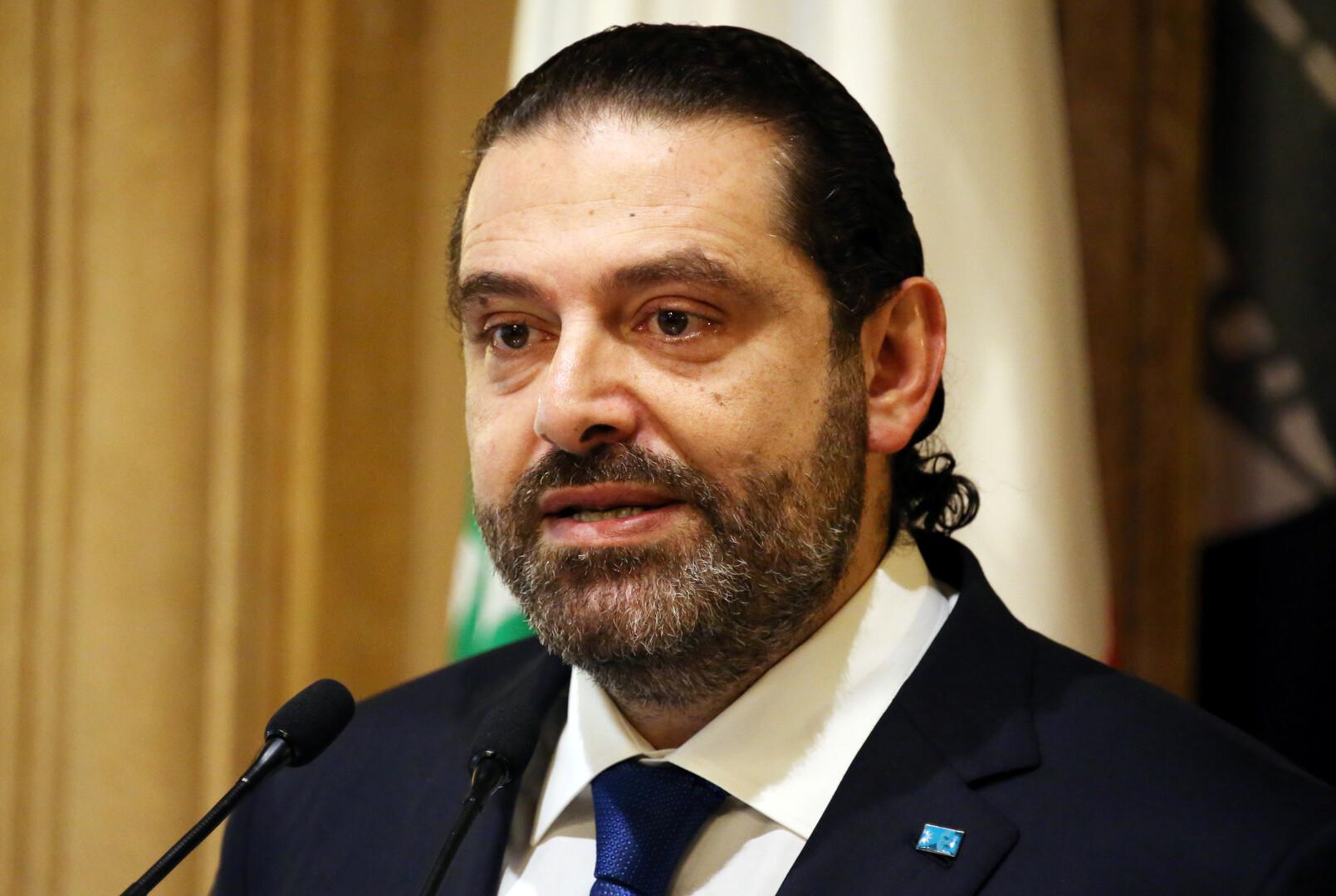 الحريري يعلن تعليق العمل في تلفزيون