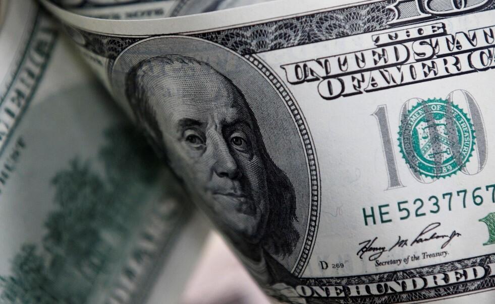 روسيا تخلصت من قسم كبير من السندات الحكومية الأمريكية