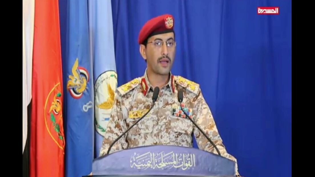 المتحدث باسم قوات الحوثيين يكشف تفاصيل استهداف