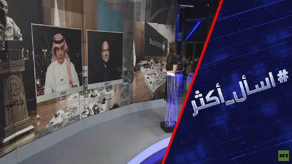 """الرياض تتهم طهران في الهجوم على """"أرامكو"""""""