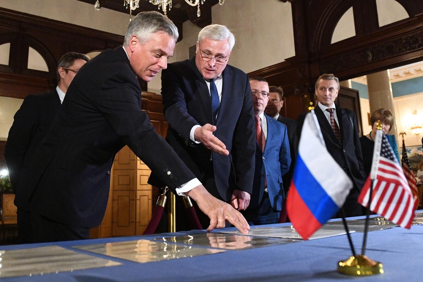 موسكو تشكر واشنطن على إعادة وثائق تاريخية هامة مسروقة
