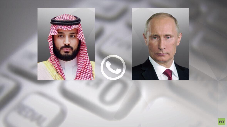 موسكو: تشديد عقوبات إيران خطوة هدامة