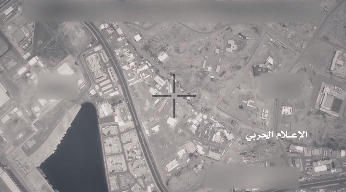 الحوثيون: مدن الإمارات عرضة للاستهداف