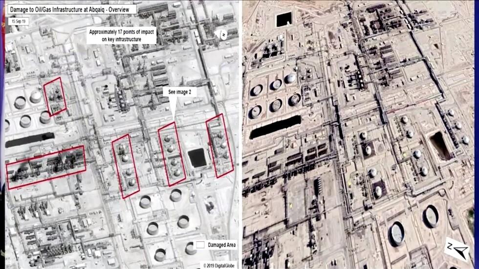 صورة فضائية للمنشآت النفطية التابعة لشركة أرامكو السعودية التي تعرضت للهجوم