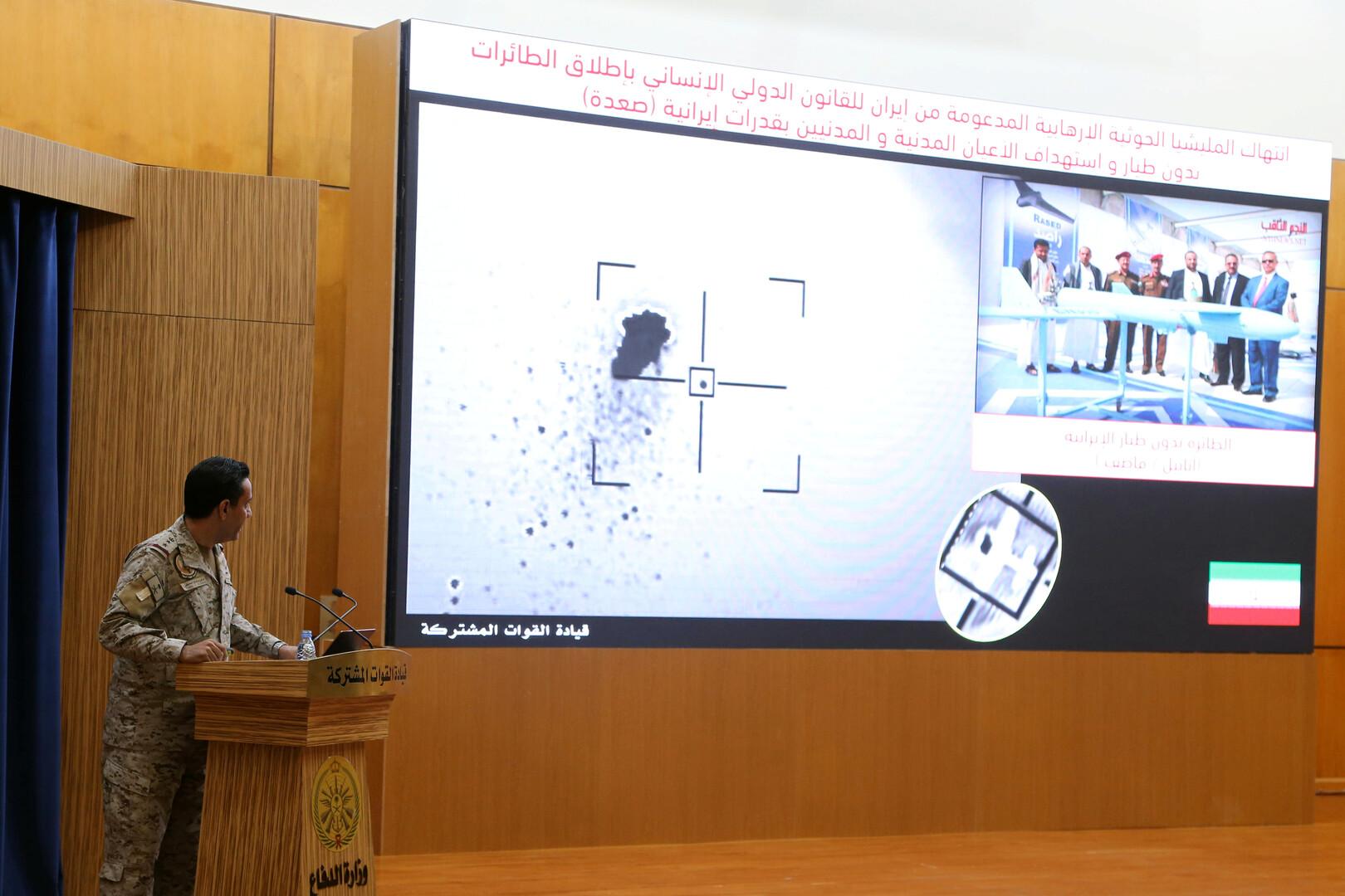 نتيجة بحث الصور عن مستشار روحاني: المؤتمر الصحفي للتحالف العربي كارثة إعلامية