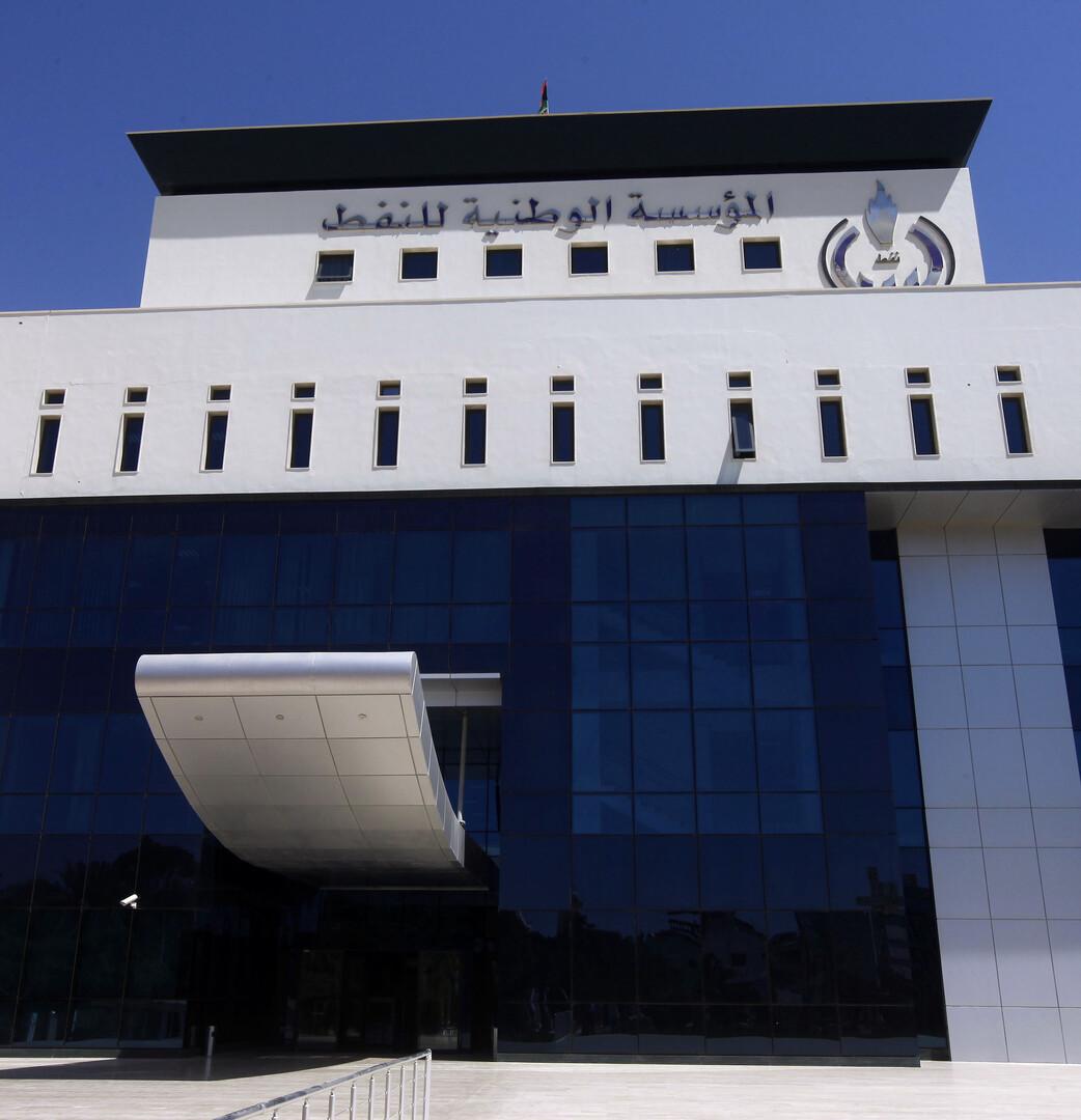 ليبيا.. المؤسسة الوطنية للنفط تحذر من خطر التقسيم