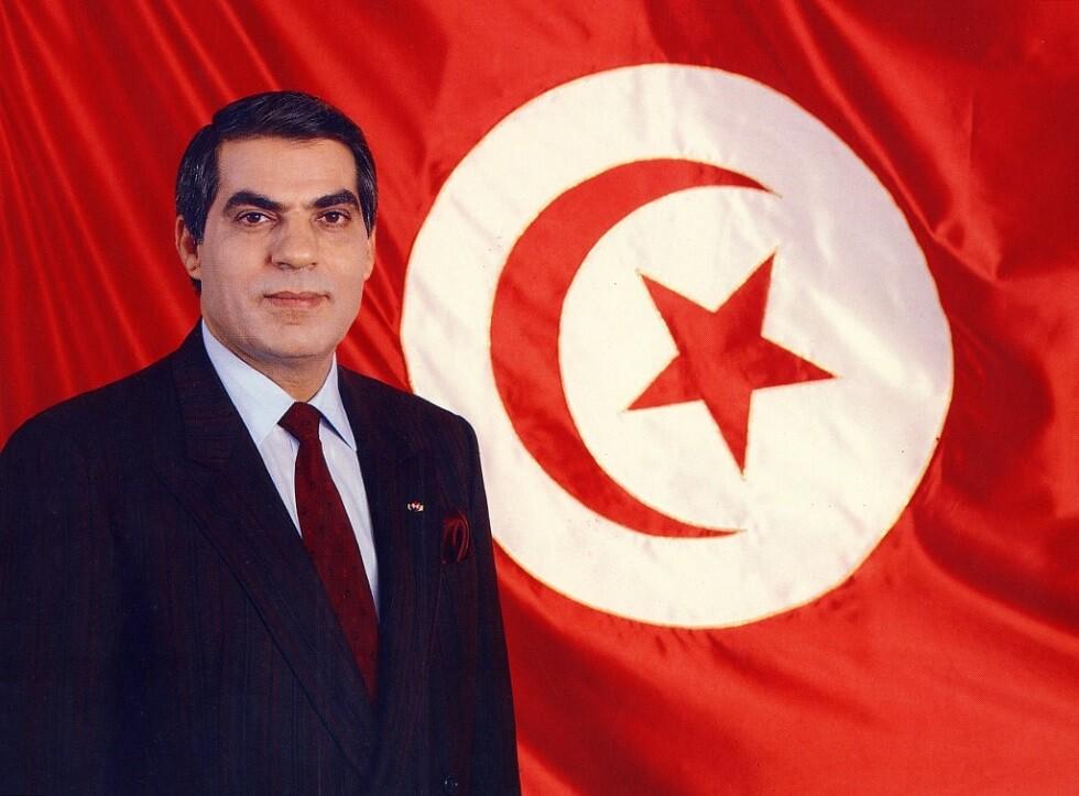 الرئيس التونسي الراحل زين العابدين بن علي
