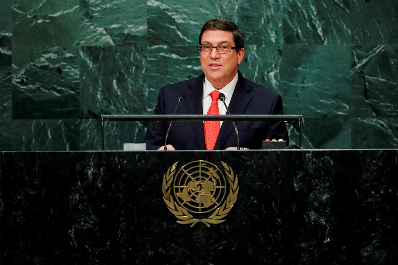 نتيجة بحث الصور عن خارجية كوبا تدين بشدة طرد واشنطن اثنين من دبلوماسييها العاملين في الأمم المتحدة