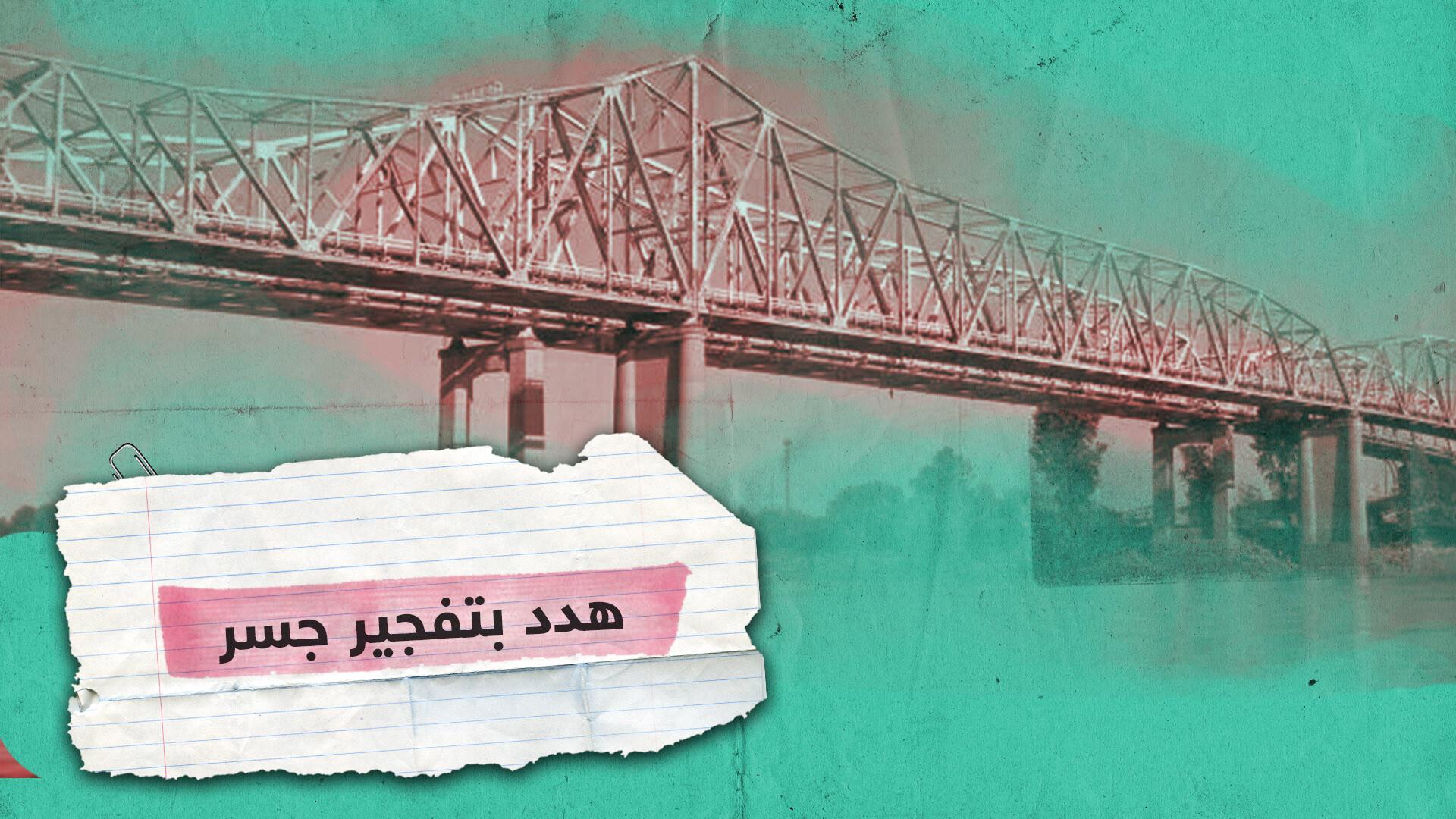 هدد بتفجير جسر.. لقطات مثيرة للقبض على أوكراني مسلح