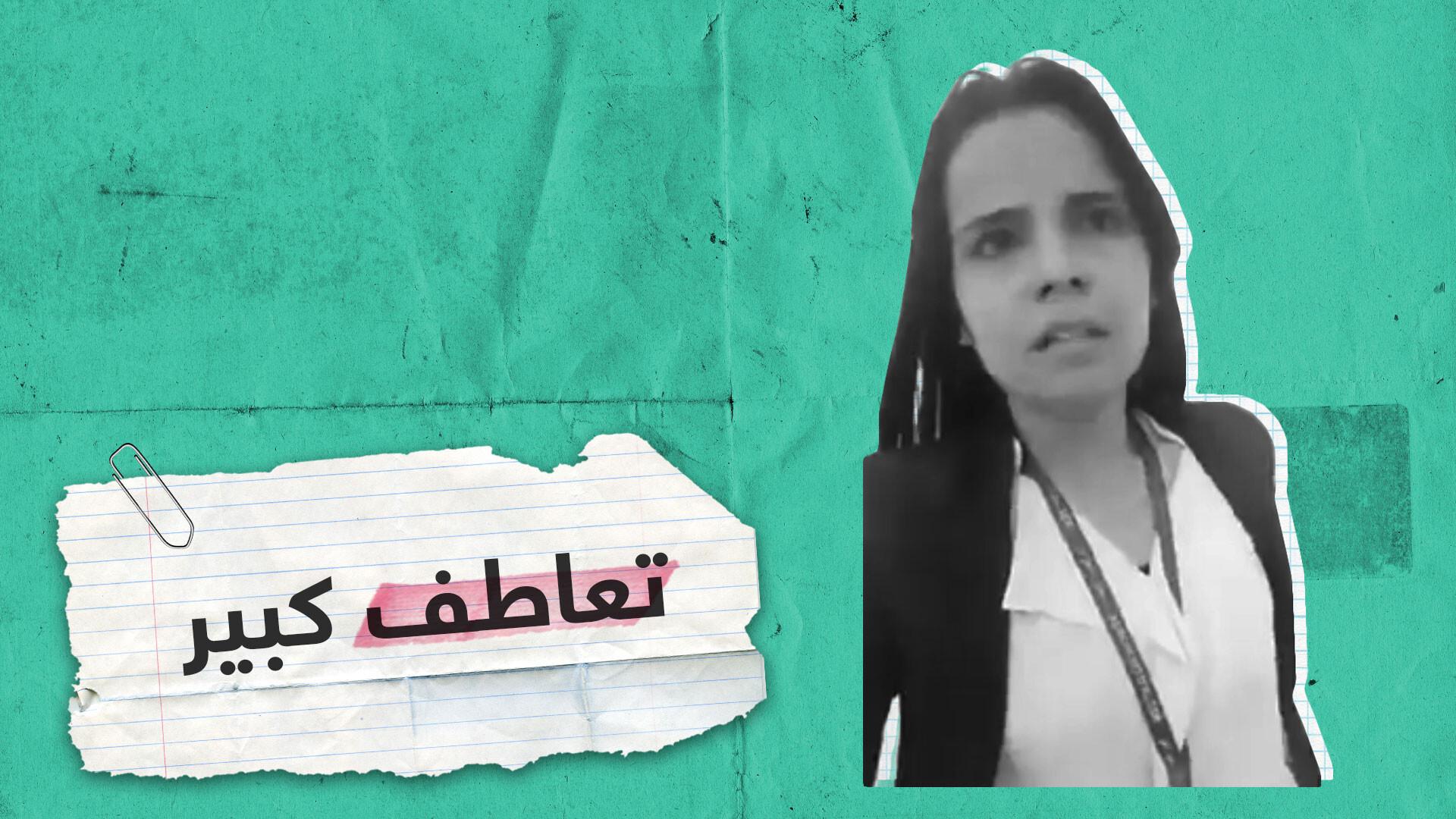 """خرجت بفيديو عن """"الفساد"""".. تفاعل كبير على مواقع التواصل مع موظفة في الجزائر"""