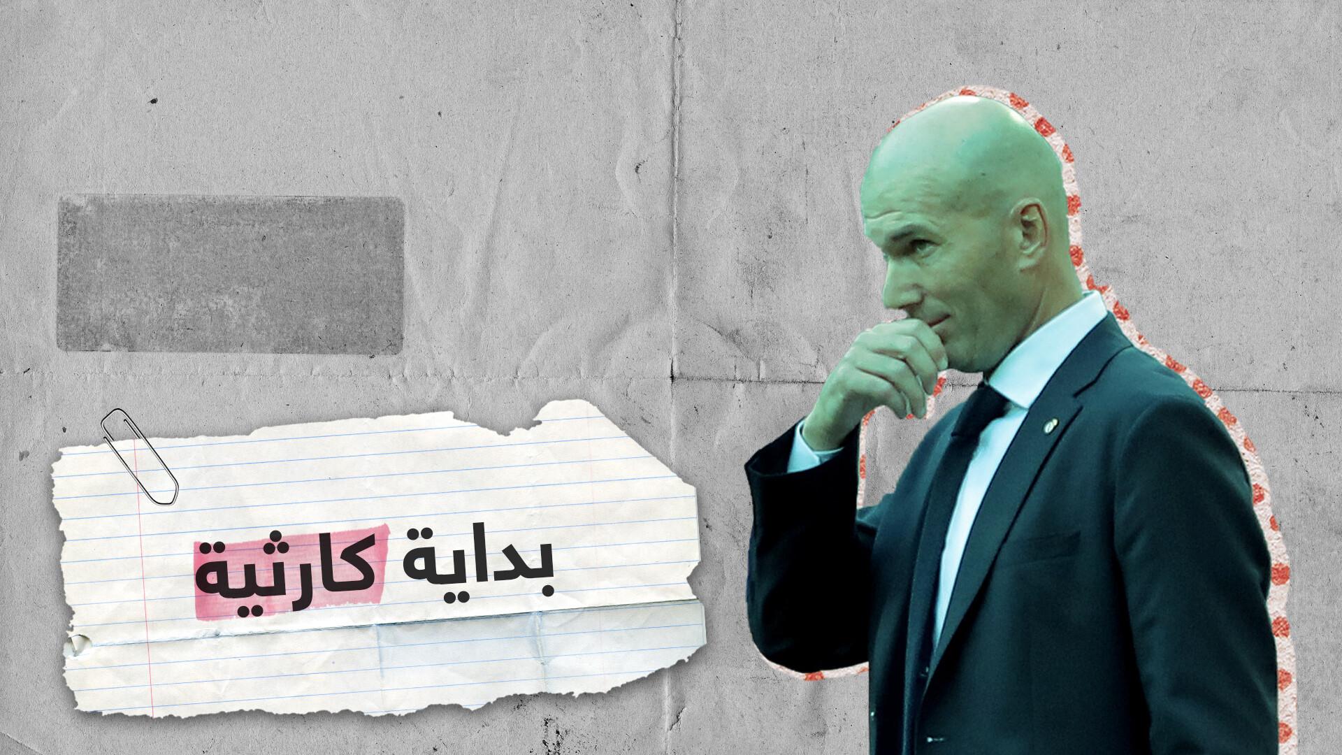 زيدان في وجه العاصفة.. مطالبات بإقالته بعد نتائج مخيبة محليا ودوليا