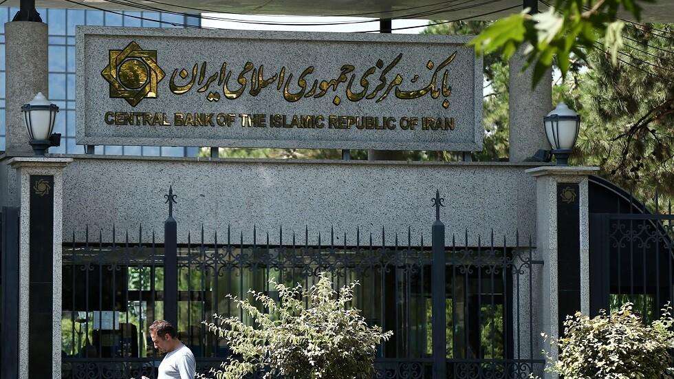 محافظ المركزي الإيراني: واشنطن فشلت في إيجاد سبل جديدة للضغط