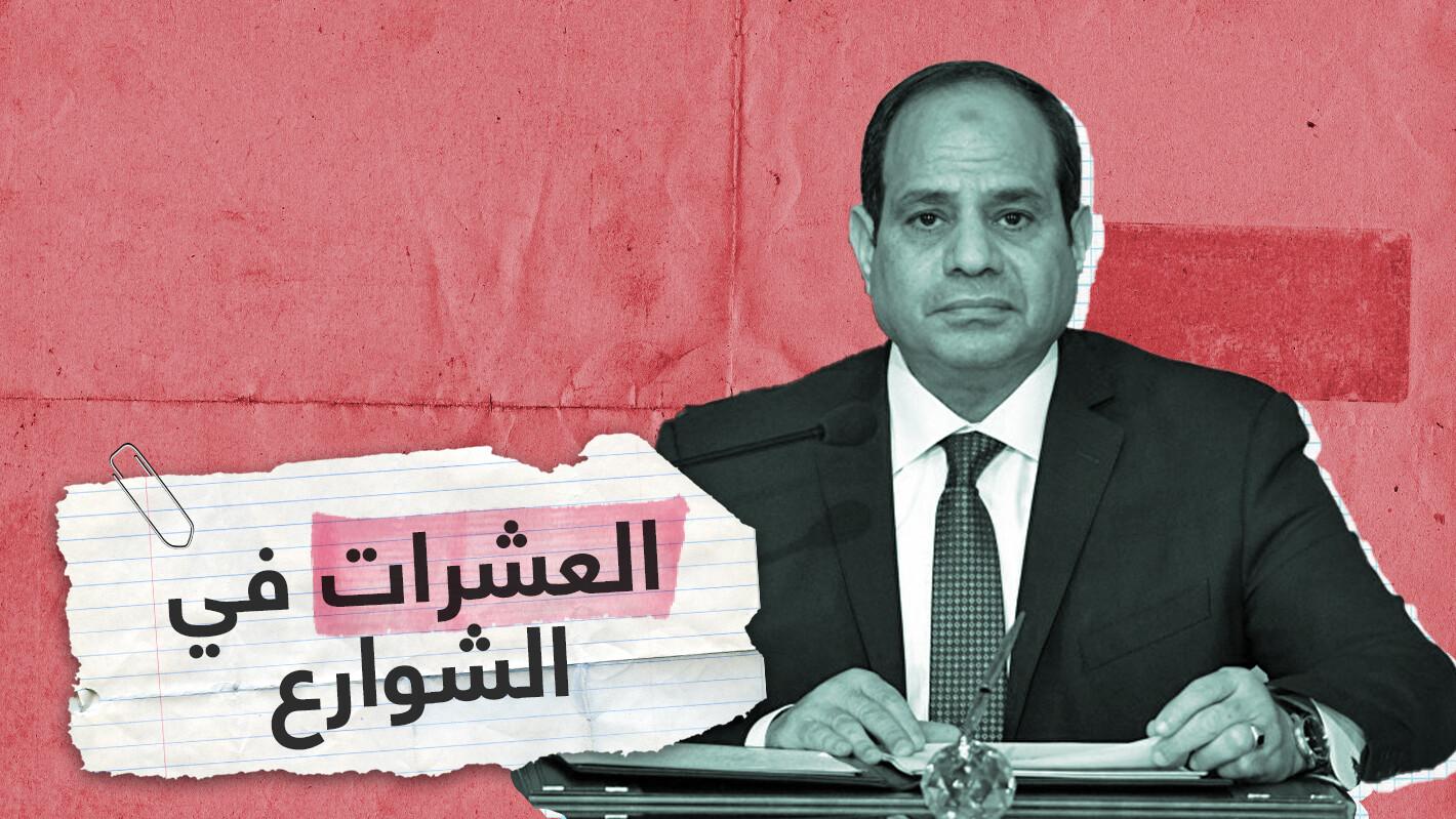 بين اتهامات بالفبركة والفساد.. كيف ترى أنت احتجاجات مصر؟