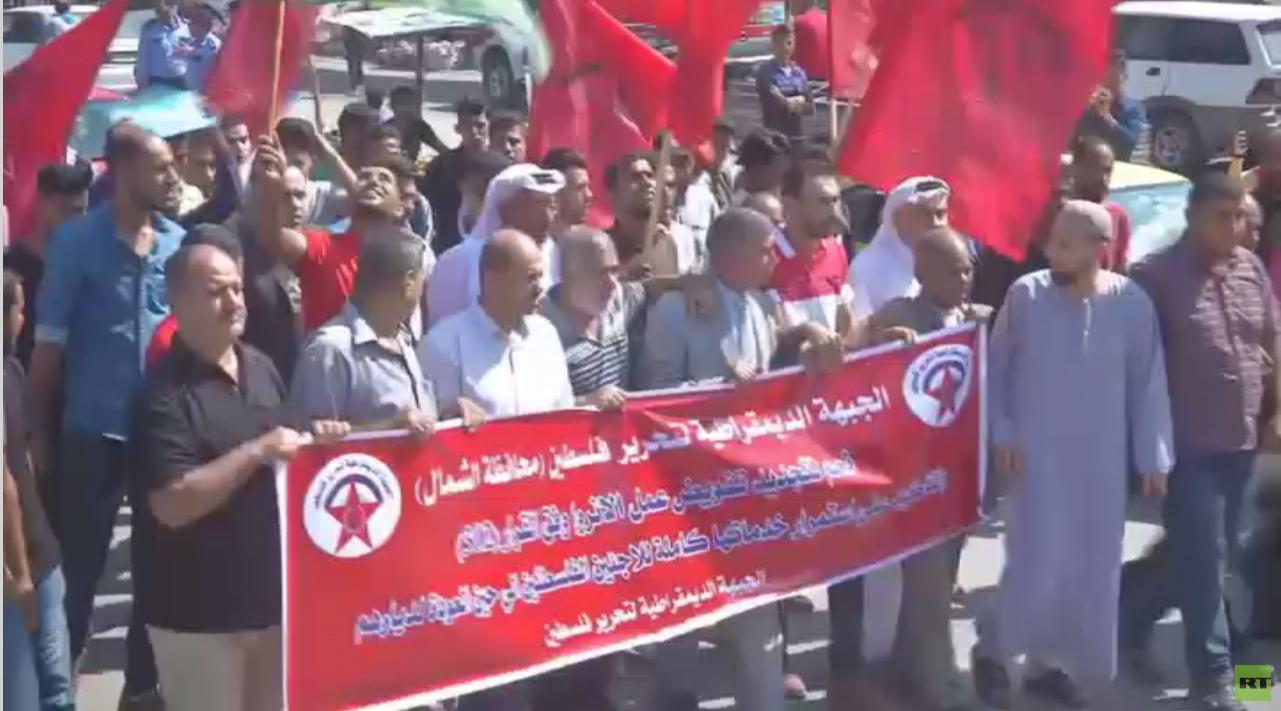 غزة.. اعتصام يطالب باستمرار عمل الأونروا