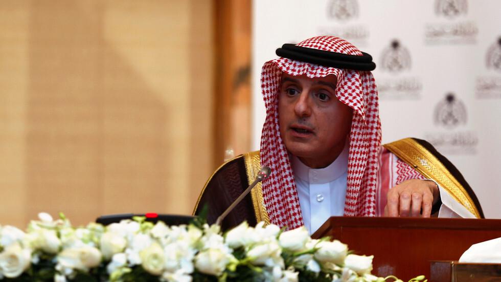 السعودية ترد على تحذير إيران من