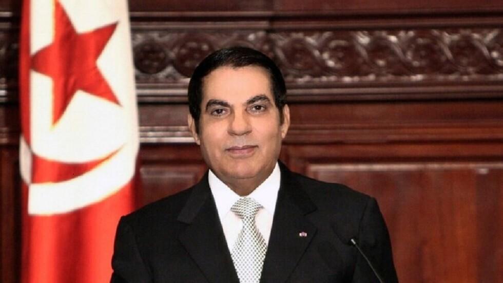الرئيس التونسي الأسبق الراحل زين العابدين بن علي