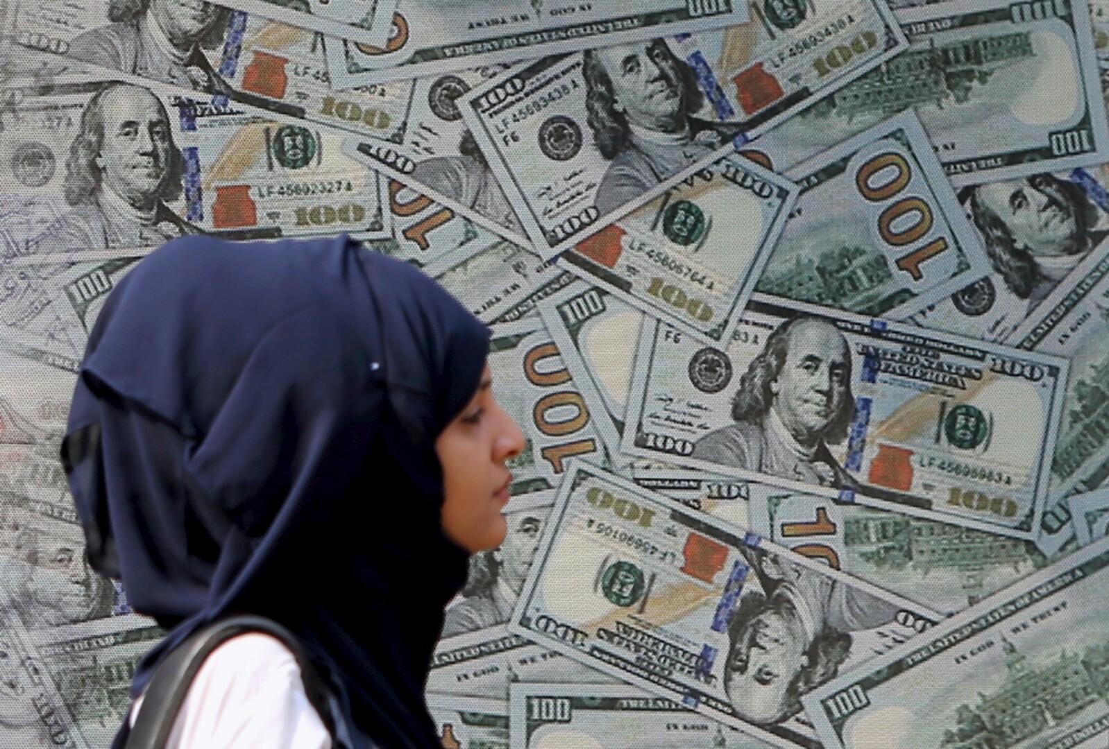 انخفاض الجنيه المصري مقابل الدولار في العقود الآجلة