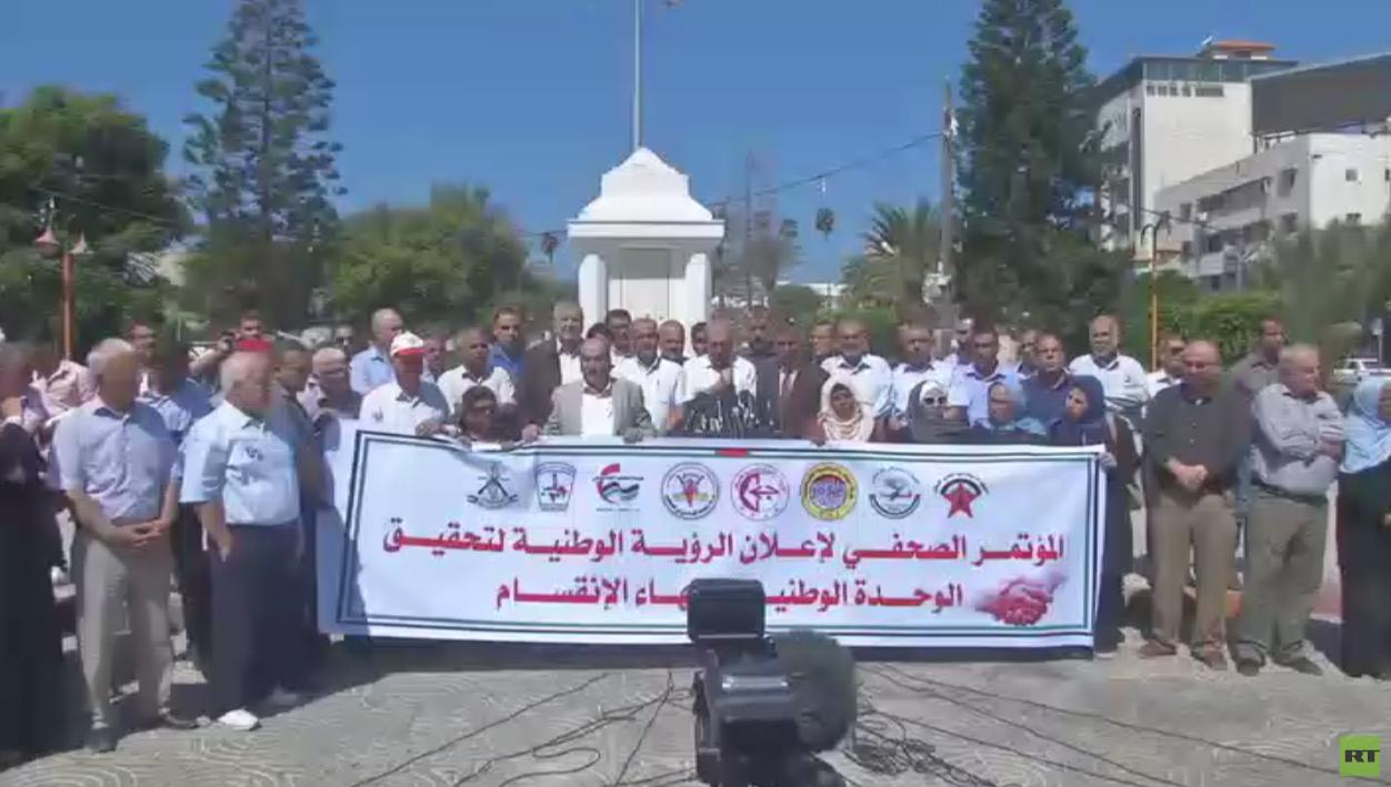 مبادرة من فصائل غزة للمصالحة الفلسطينية