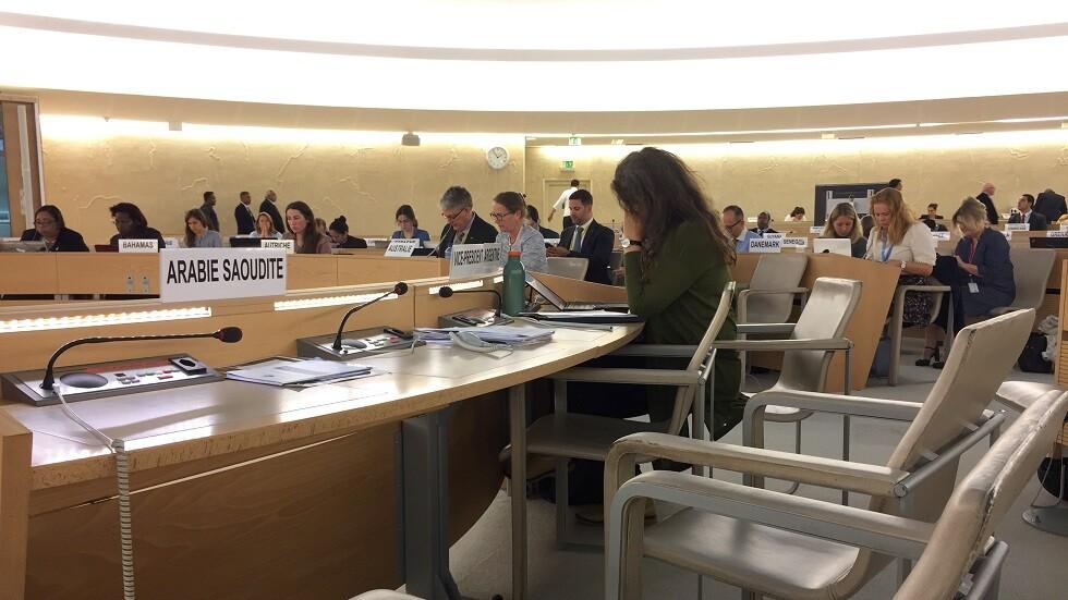 مقعد السعودية في مجلس حقوق الإنسان للأمم المتحدة