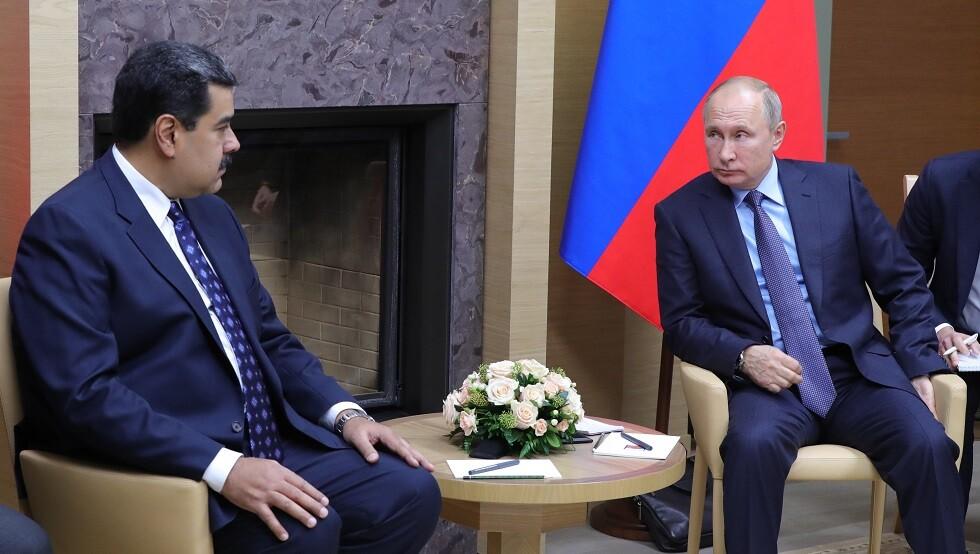 الكرملين: بوتين سيلتقي مع مادورو على هامش منتدى