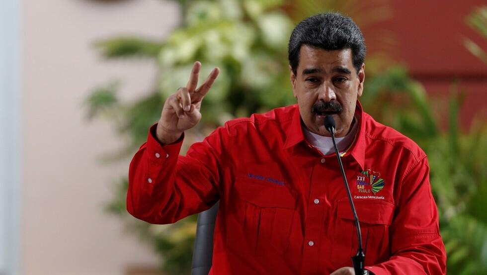 مجموعة ليما تريد فرض عقوبات على مادورو وتعارض استخدام القوة