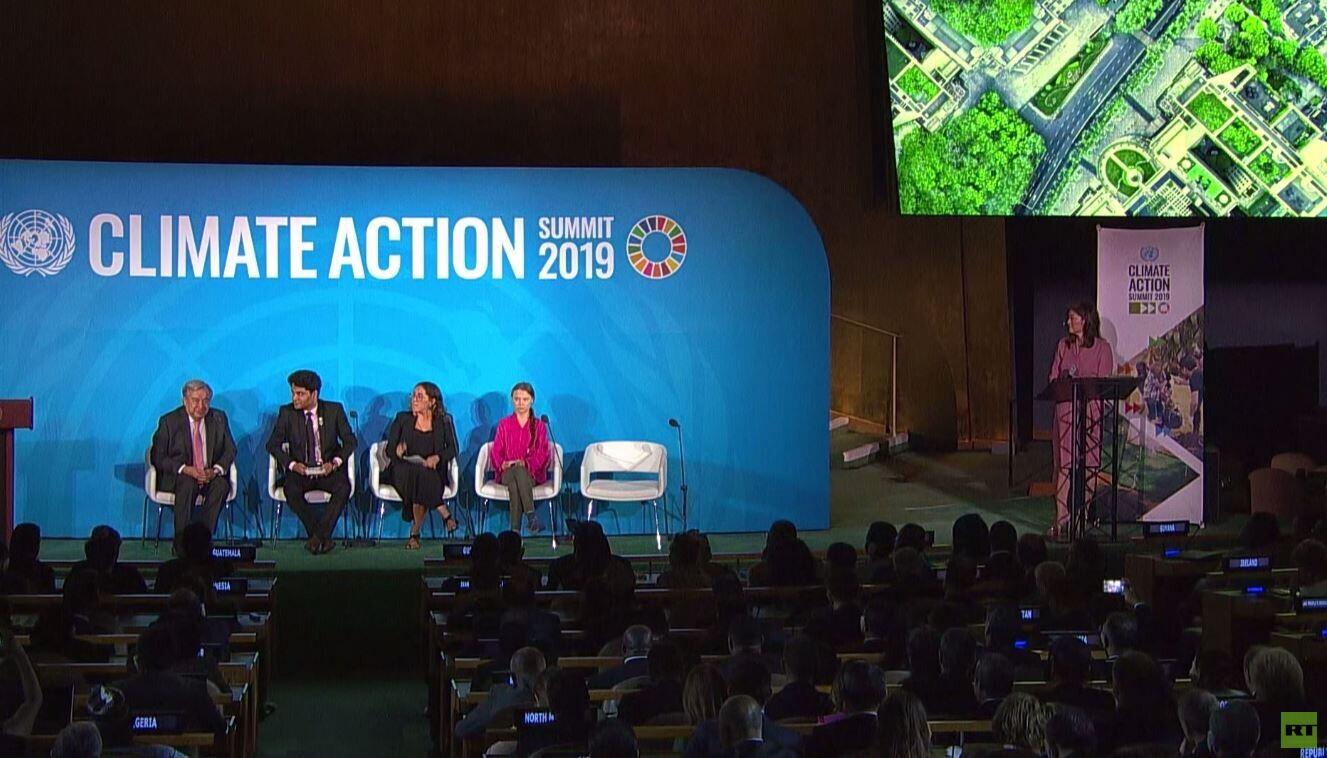 أعمال الجمعية العامة.. وقمة المناخ