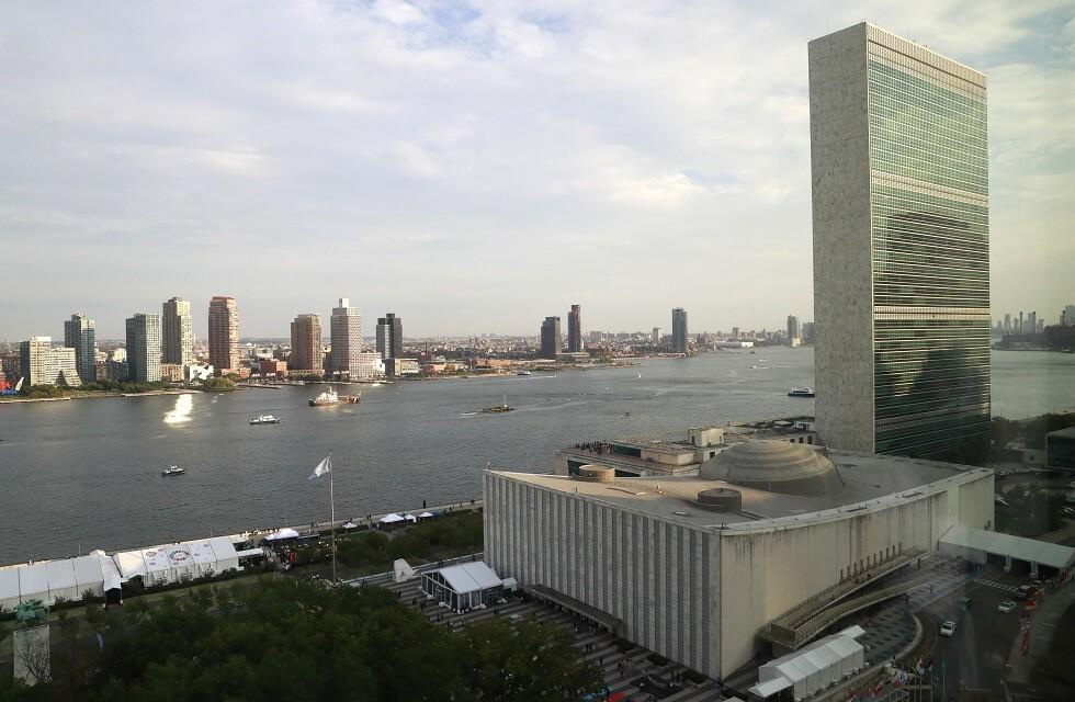 مقر الأمم المتحدة في مدينة نيويورك