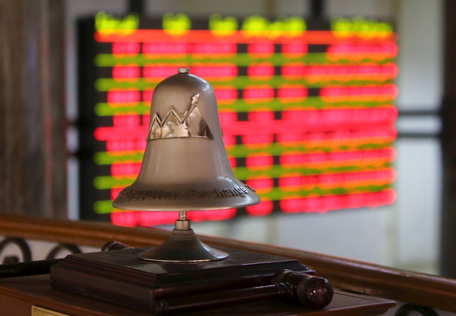 انخفاض البورصة المصرية لليوم الثالث على التوالي