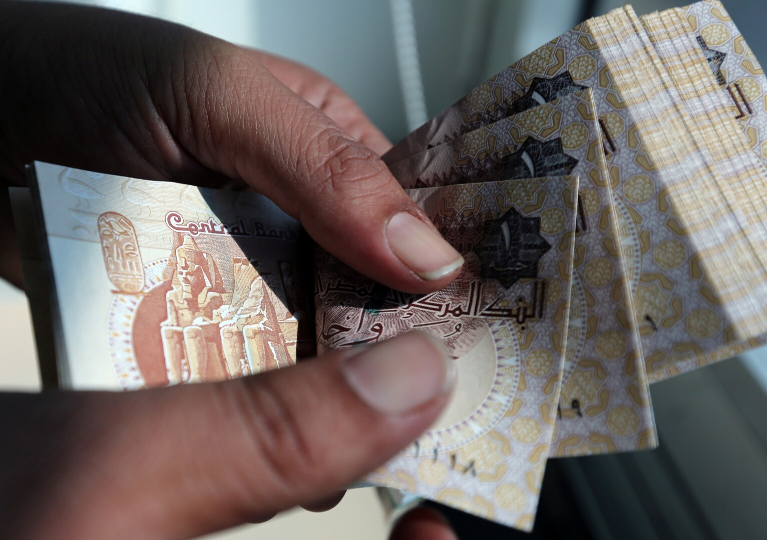 مصر تنجح في إصدار سندات بـ2.5 مليار جنيه