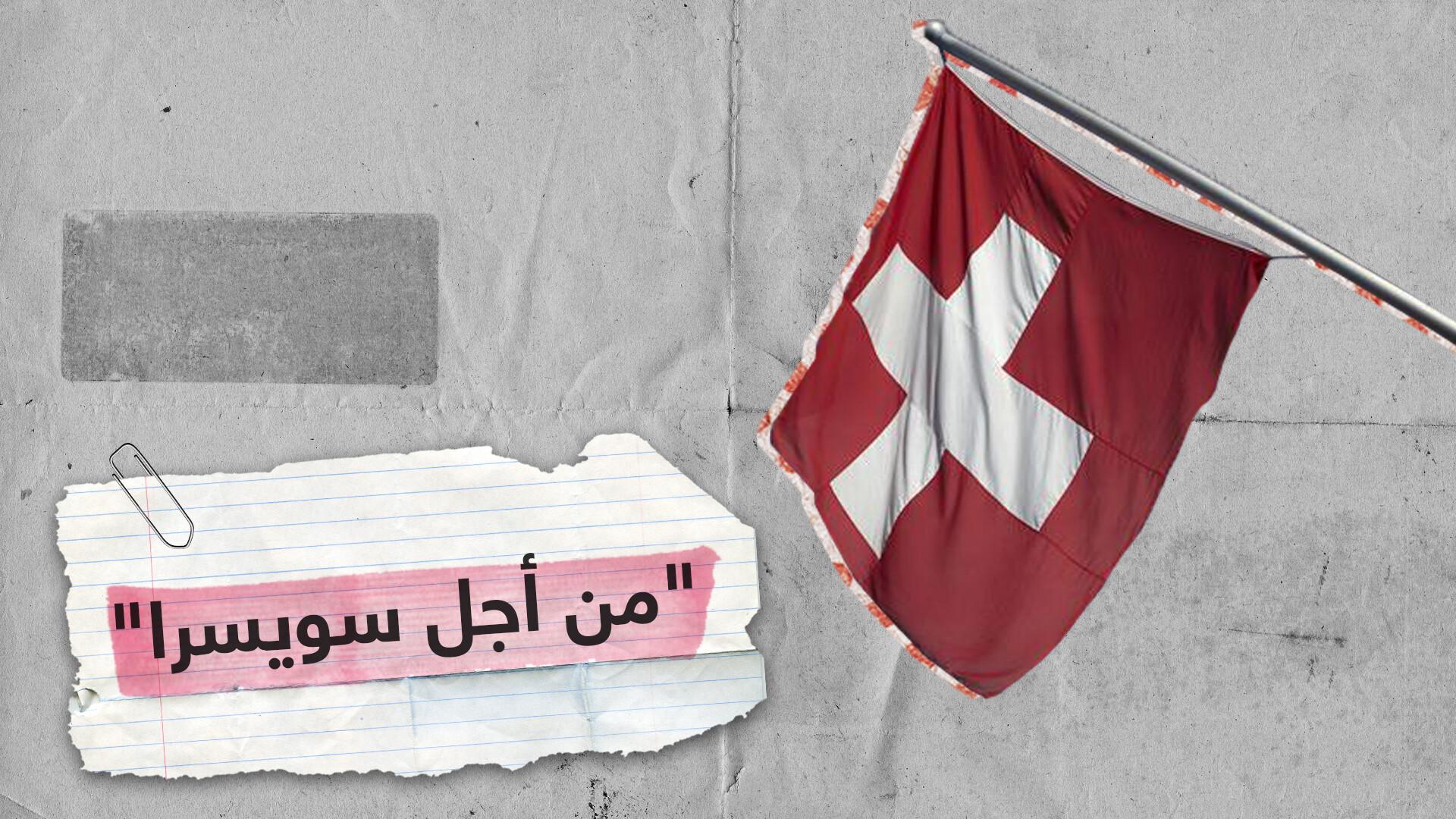 انتحلوا صفة لاعبين.. 10 سوريين يحاولون الخروج من اليونان